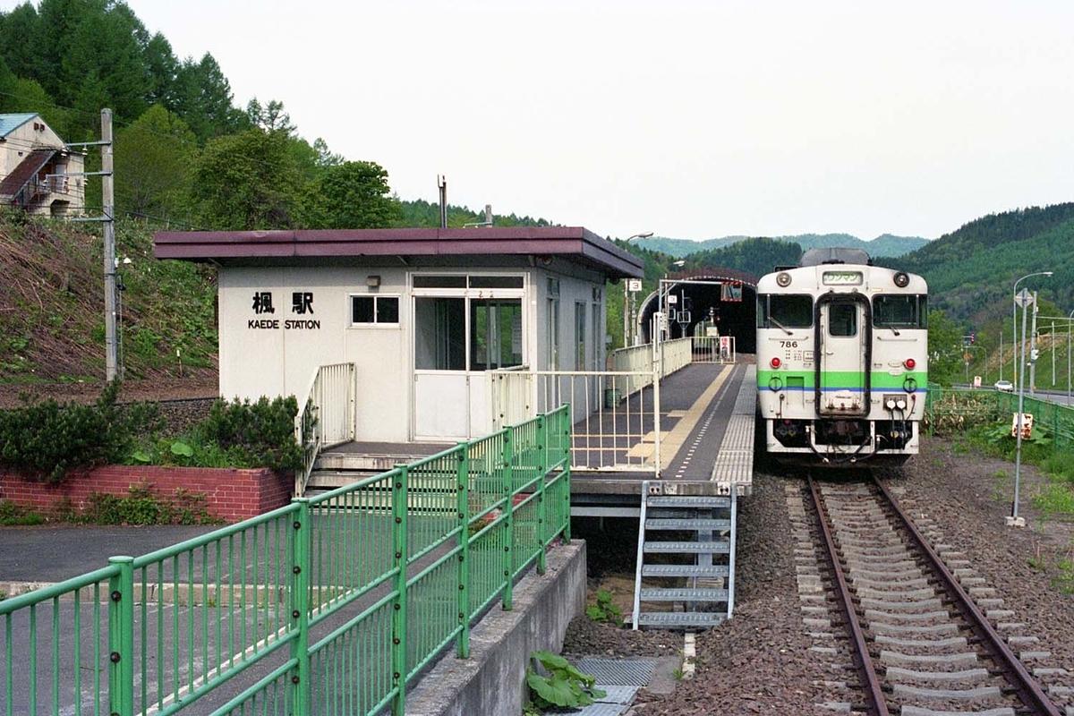 f:id:railway-photo:20200919085752j:plain