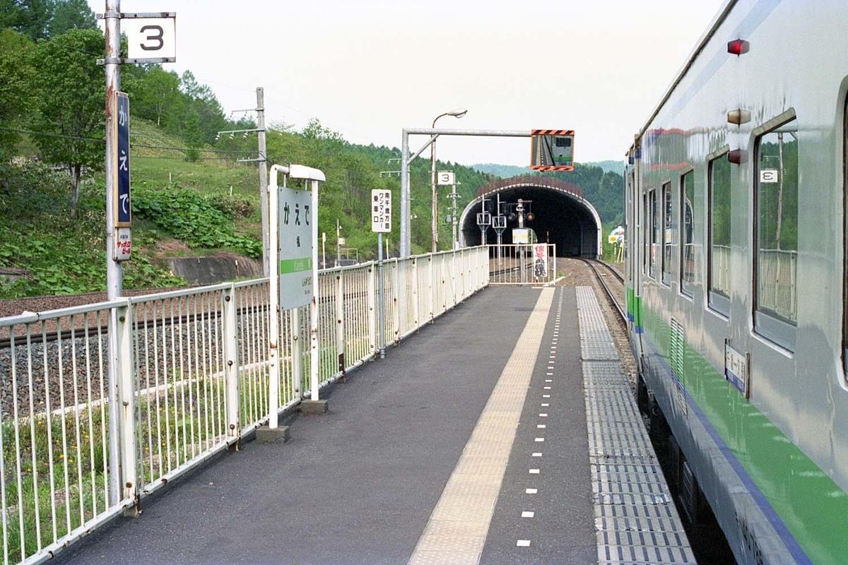 f:id:railway-photo:20200919085813j:plain