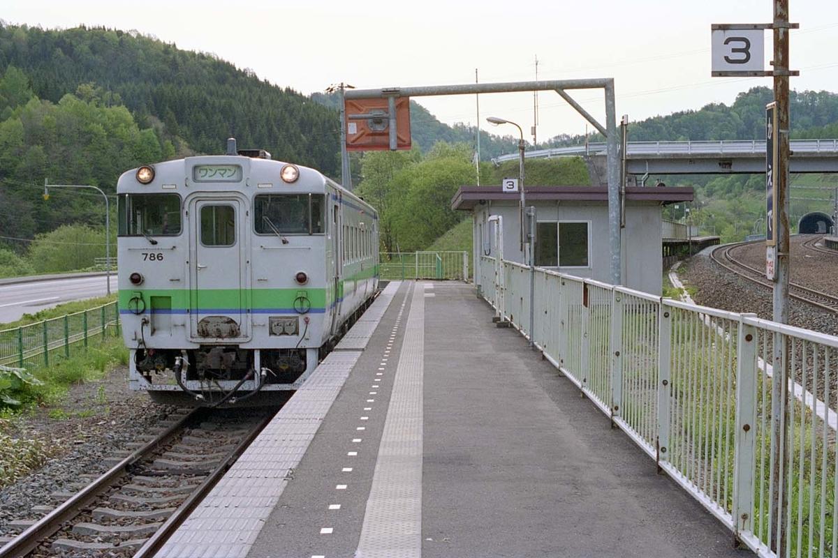 f:id:railway-photo:20200919085822j:plain