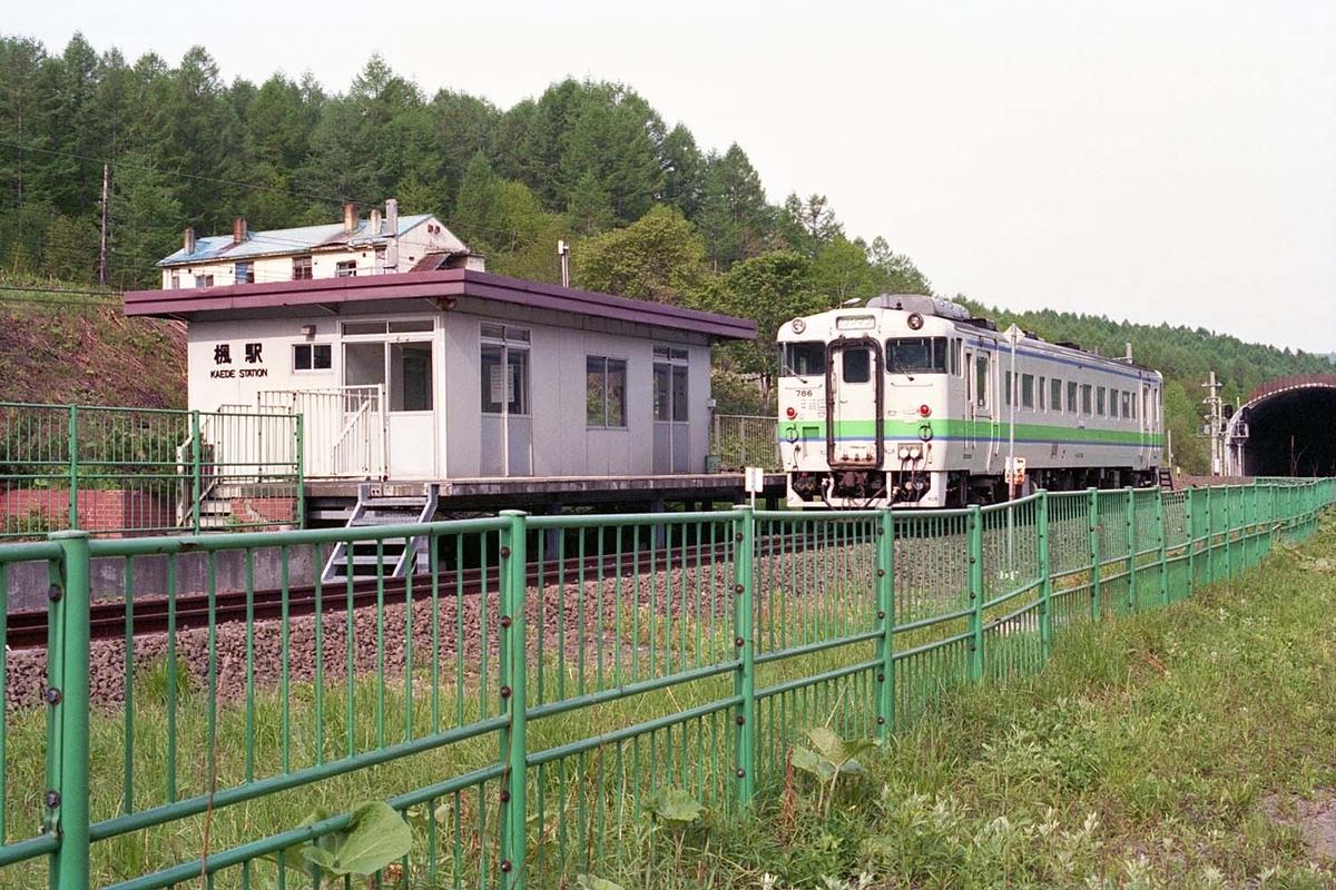 f:id:railway-photo:20200919085840j:plain