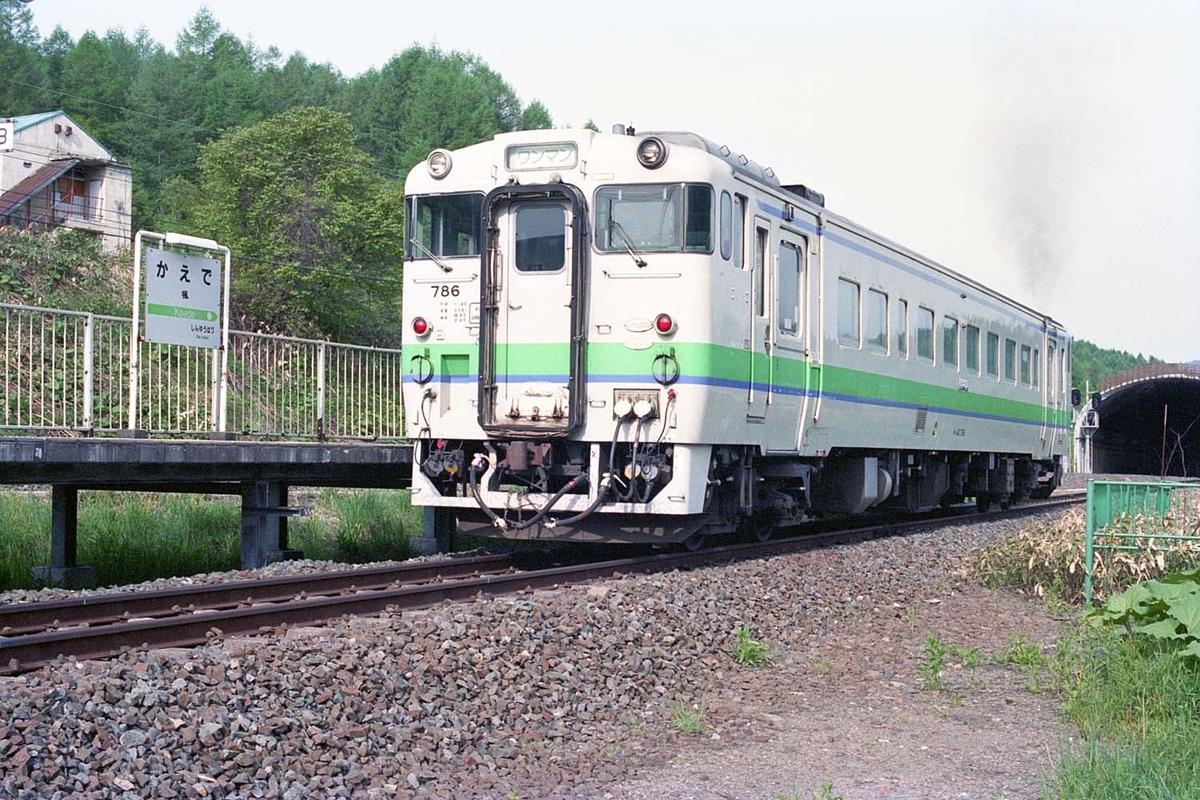 f:id:railway-photo:20200919085850j:plain