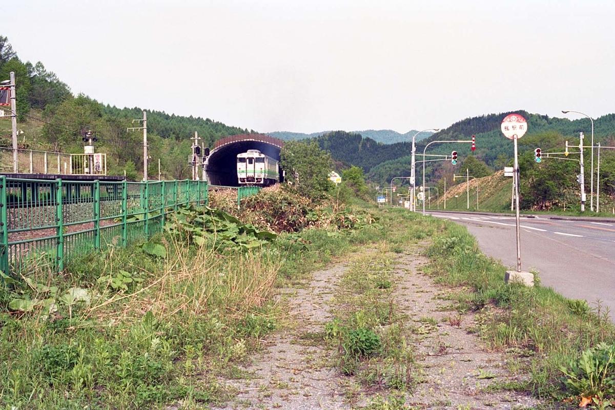 f:id:railway-photo:20200919085908j:plain