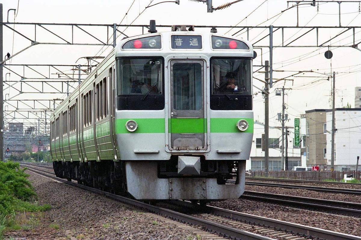 f:id:railway-photo:20200919090758j:plain