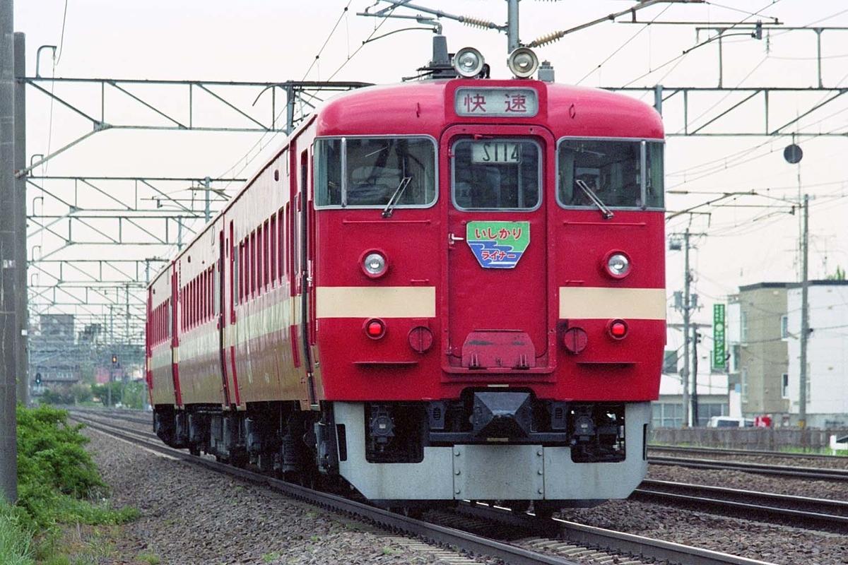 f:id:railway-photo:20200919090858j:plain