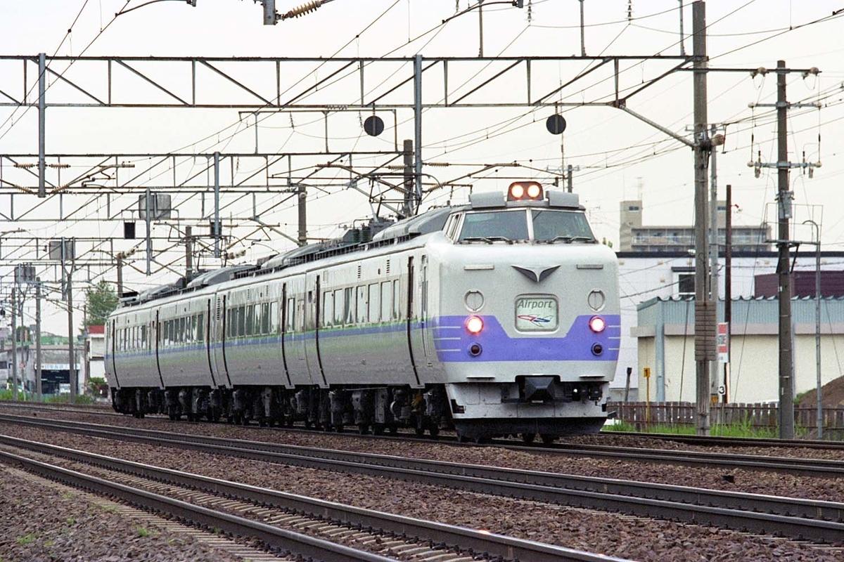 f:id:railway-photo:20200919090927j:plain