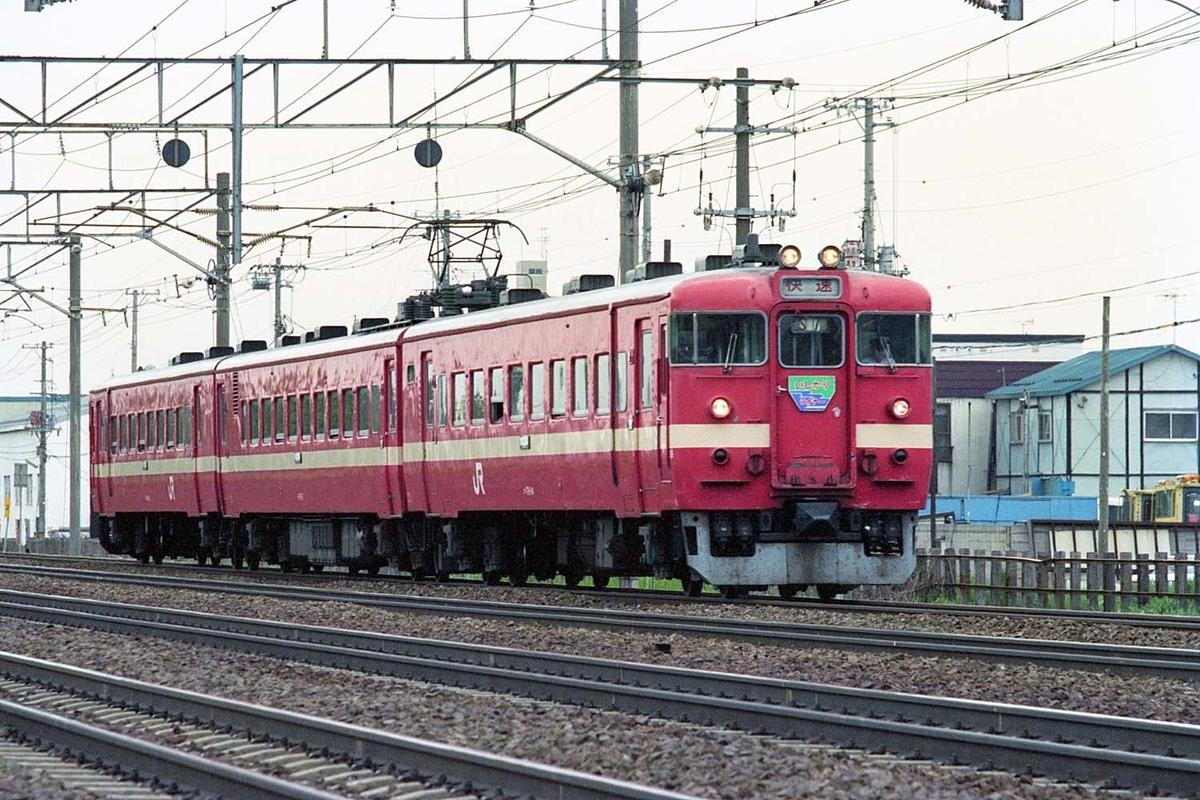 f:id:railway-photo:20200919091006j:plain