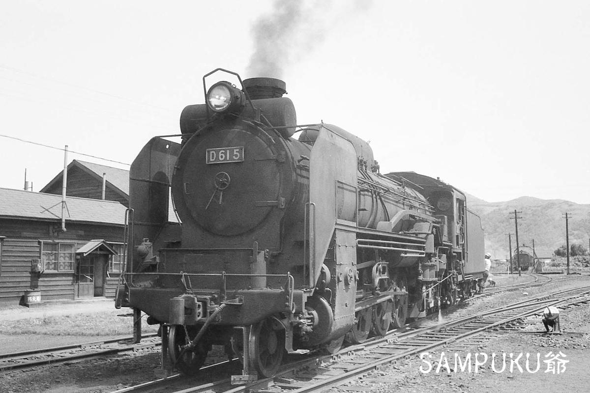 f:id:railway-photo:20200919093935j:plain
