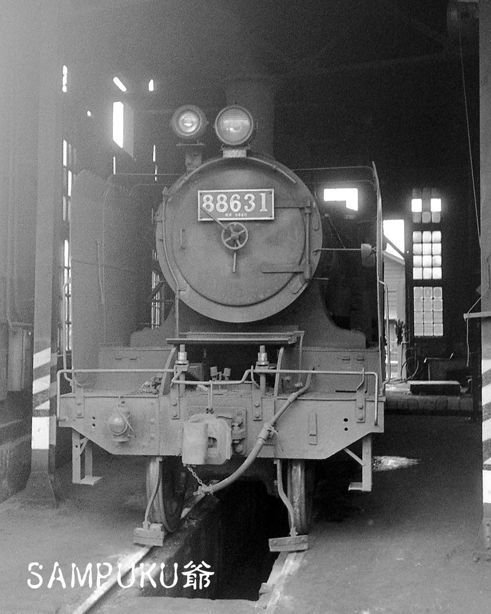 f:id:railway-photo:20201001072559j:plain