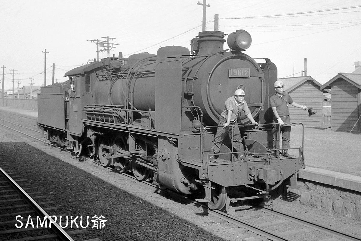 f:id:railway-photo:20201008065700j:plain