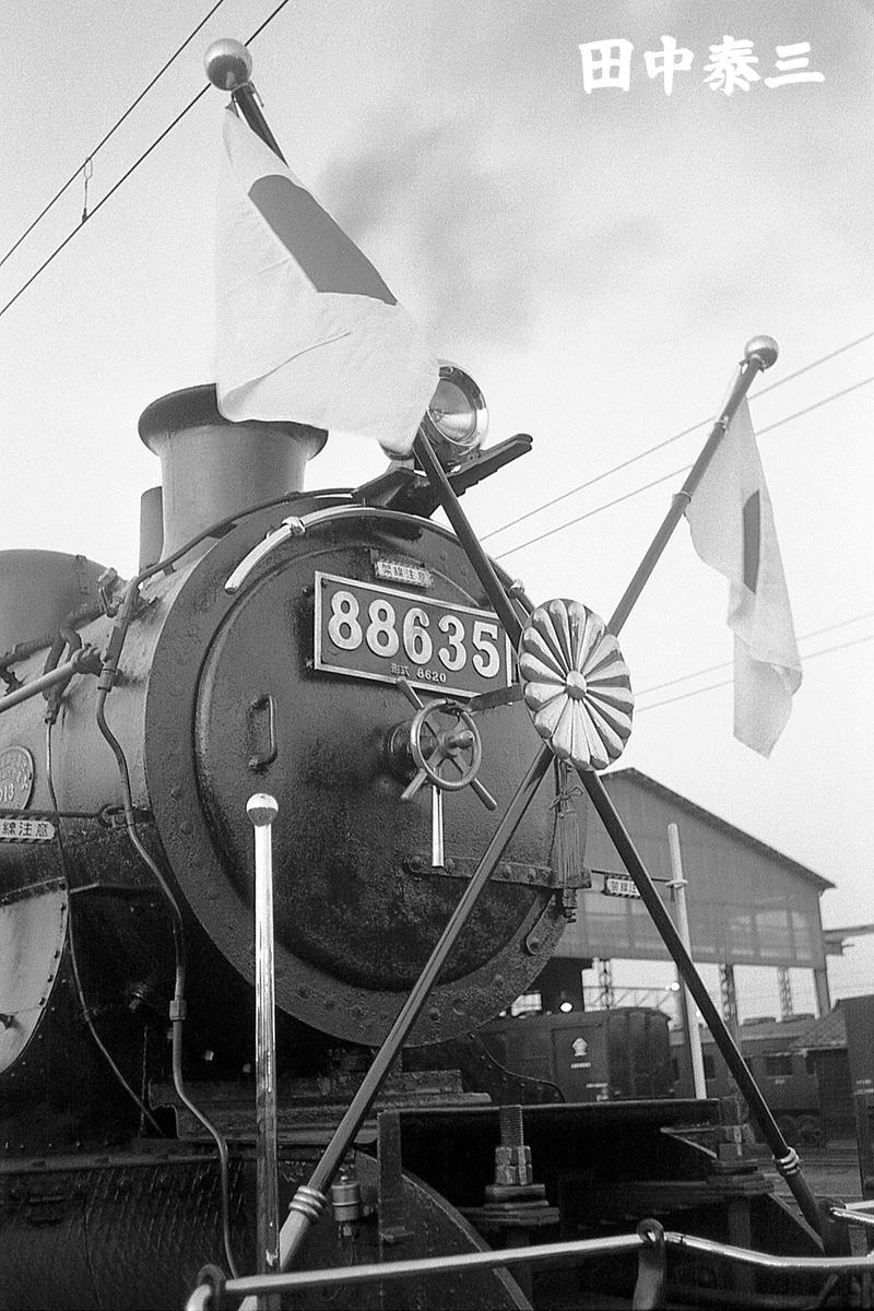 f:id:railway-photo:20201021065926j:plain