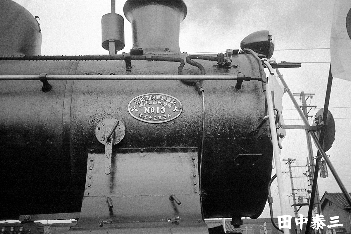 f:id:railway-photo:20201021065957j:plain