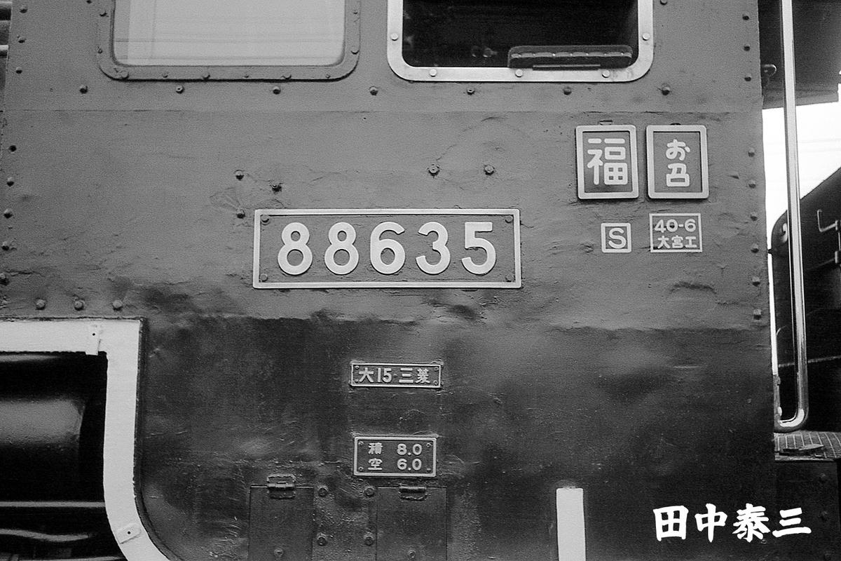 f:id:railway-photo:20201021070011j:plain
