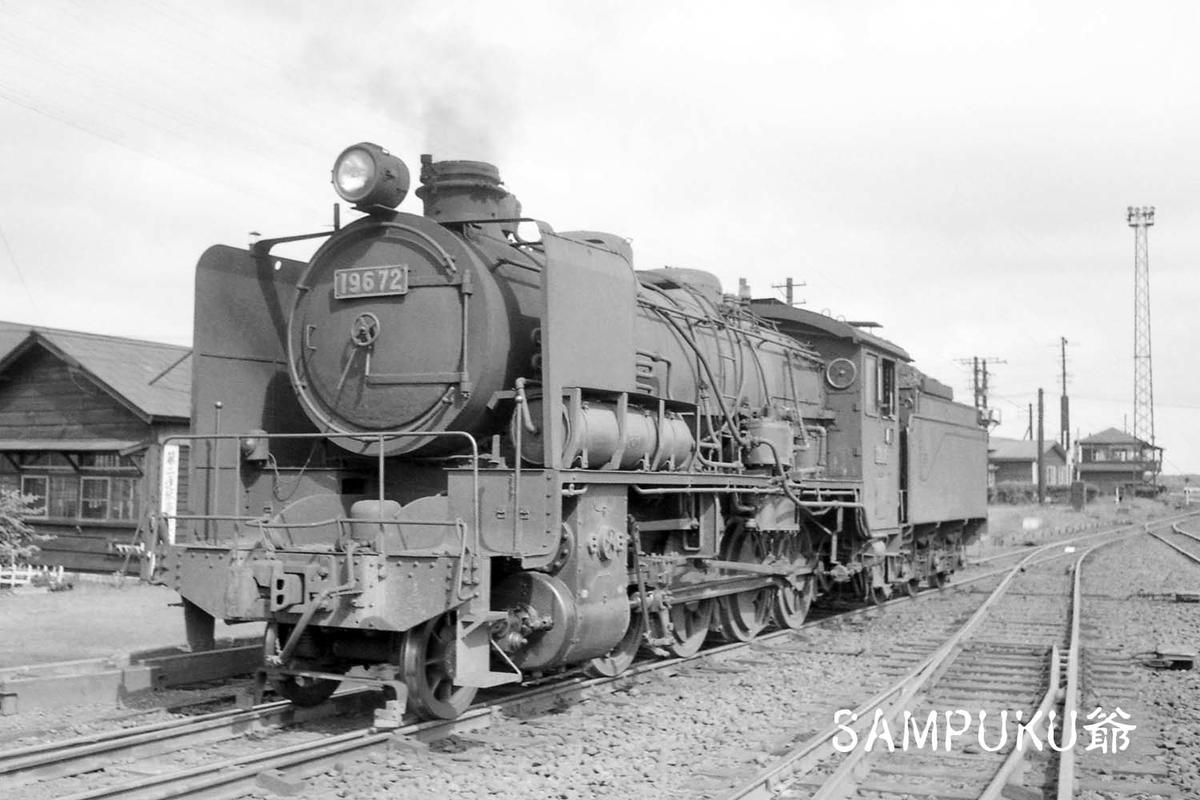 f:id:railway-photo:20201029070025j:plain