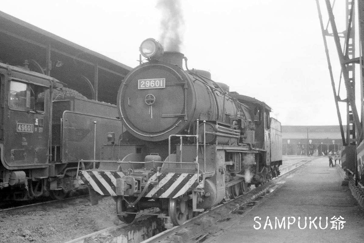 f:id:railway-photo:20201102070800j:plain