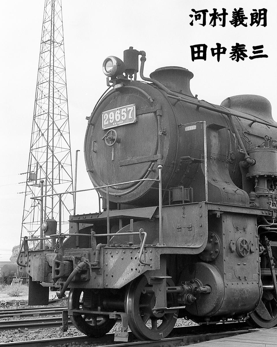 f:id:railway-photo:20201110072644j:plain
