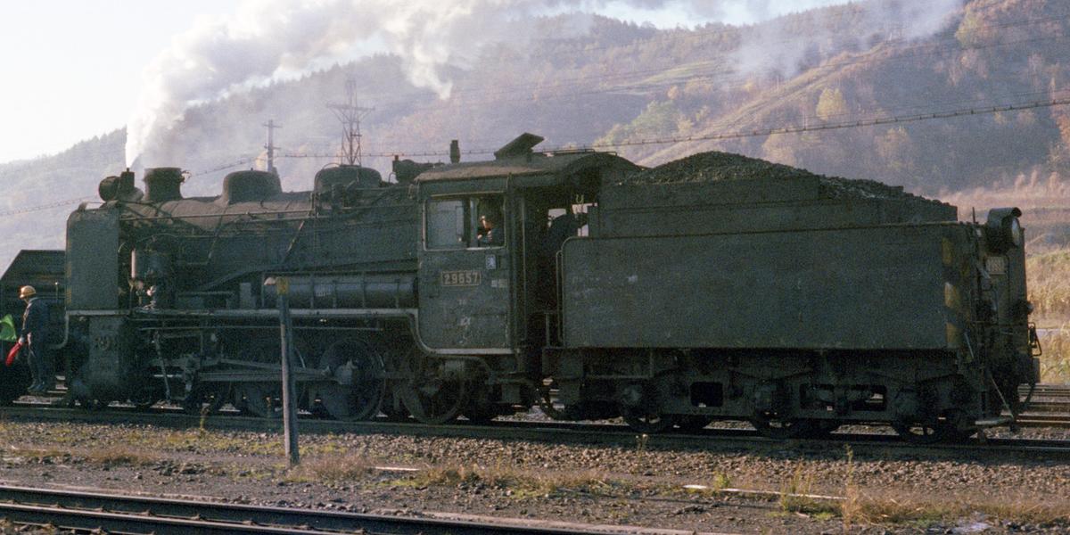 f:id:railway-photo:20201113084449j:plain