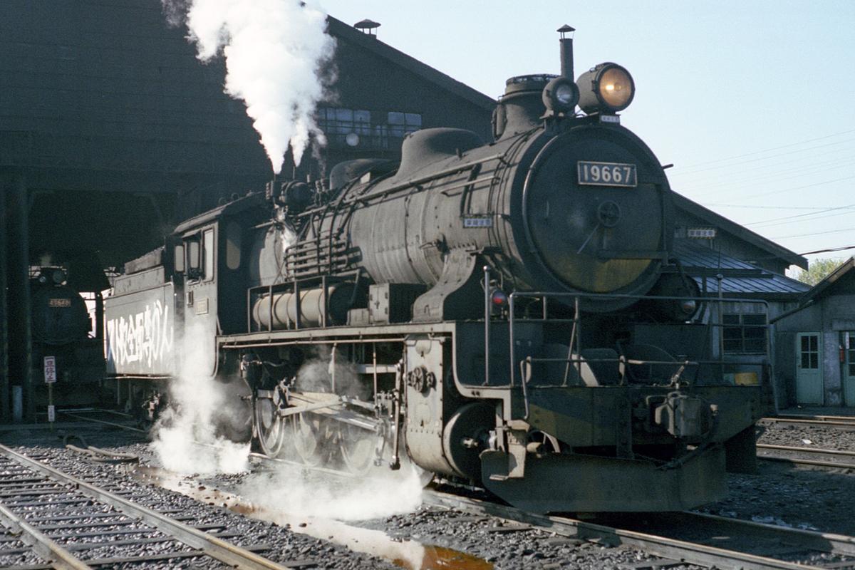 f:id:railway-photo:20201113090142j:plain