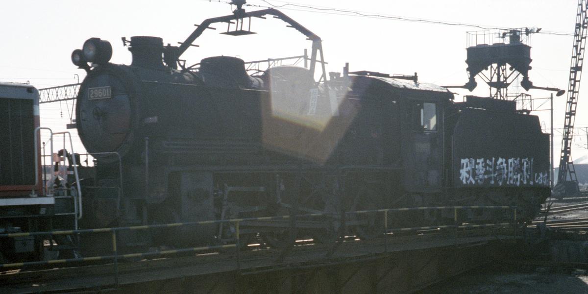f:id:railway-photo:20201113090701j:plain
