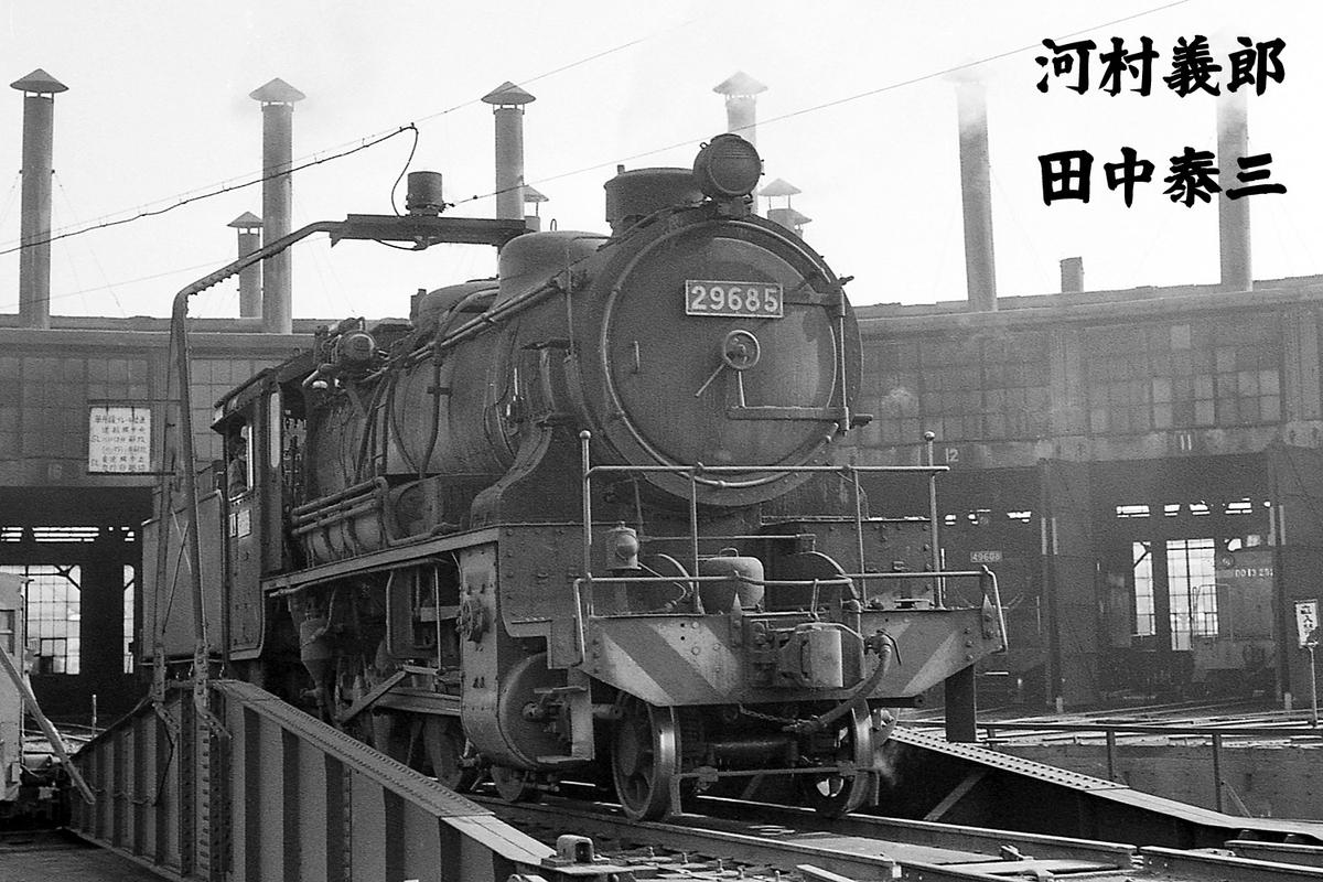 f:id:railway-photo:20201115070513j:plain