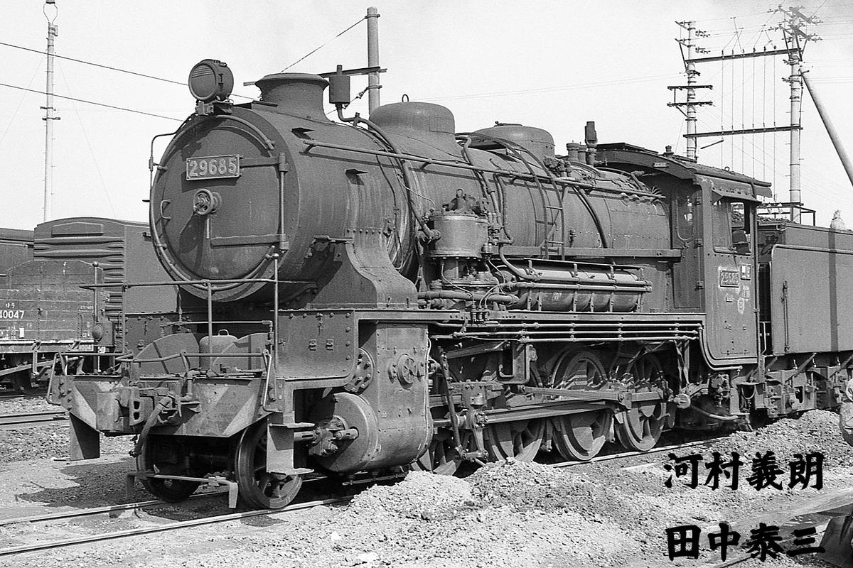 f:id:railway-photo:20201115070527j:plain