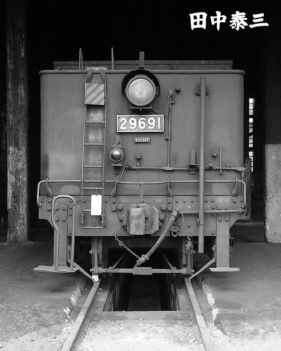 f:id:railway-photo:20201116071840j:plain