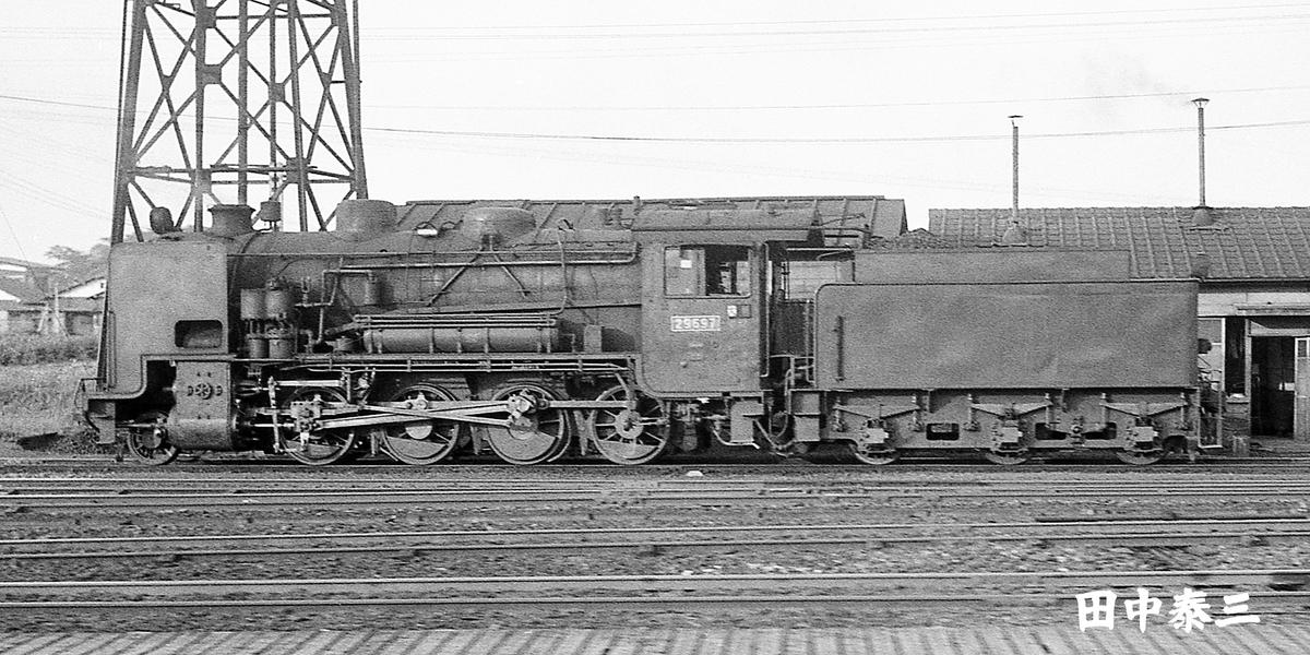 f:id:railway-photo:20201116072643j:plain