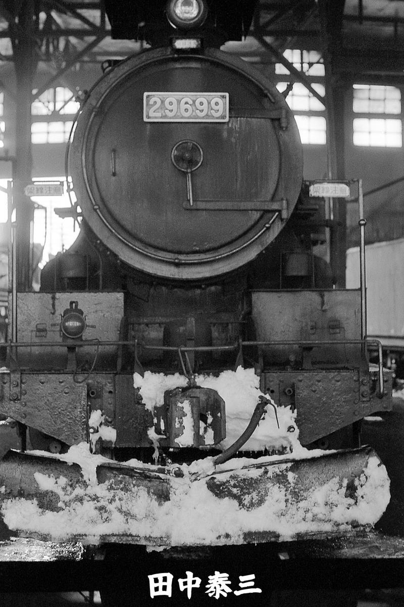 f:id:railway-photo:20201117071959j:plain