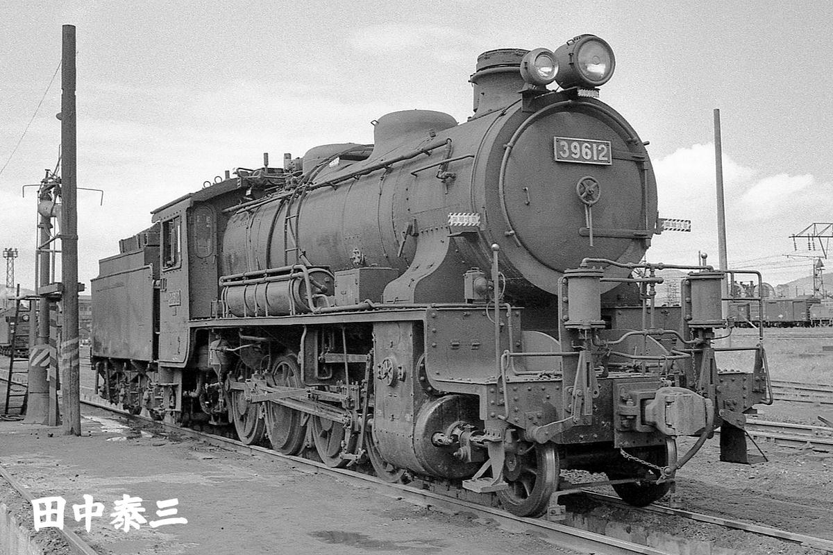 f:id:railway-photo:20201117072248j:plain