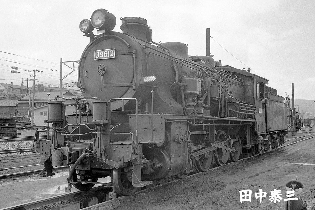 f:id:railway-photo:20201117072302j:plain