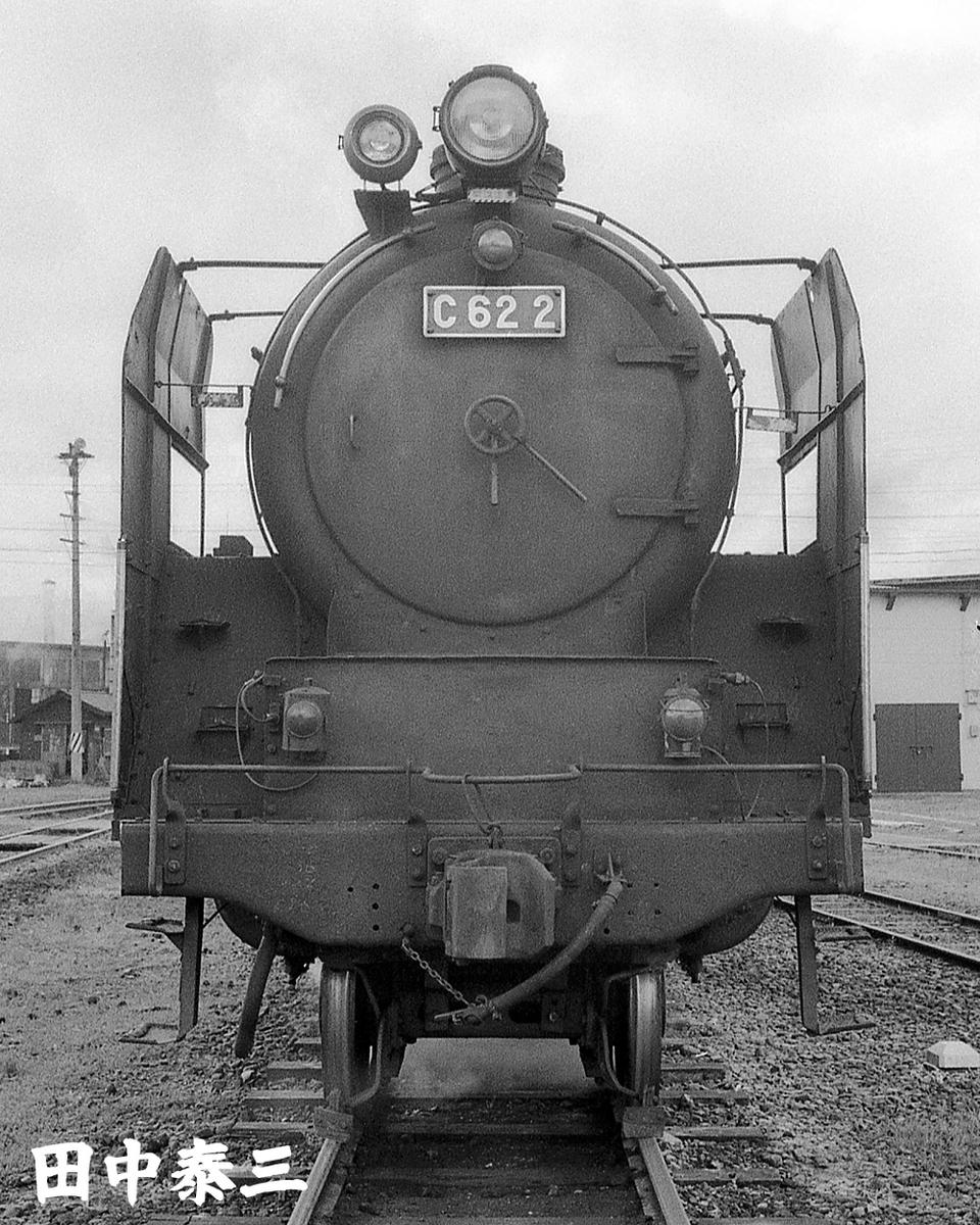 f:id:railway-photo:20201117104100j:plain