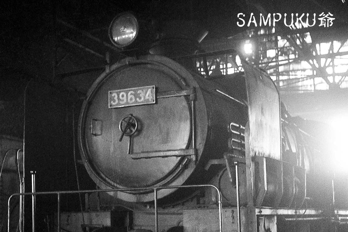f:id:railway-photo:20201121070730j:plain