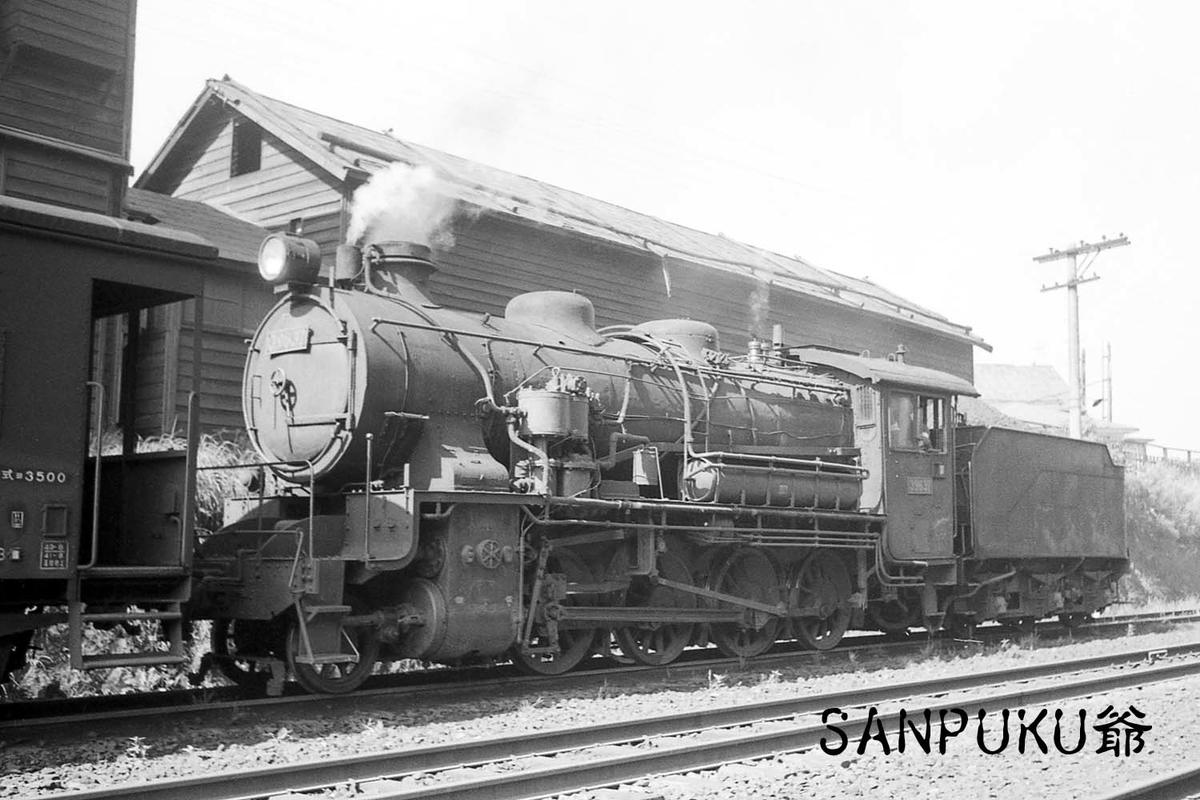 f:id:railway-photo:20201121070856j:plain