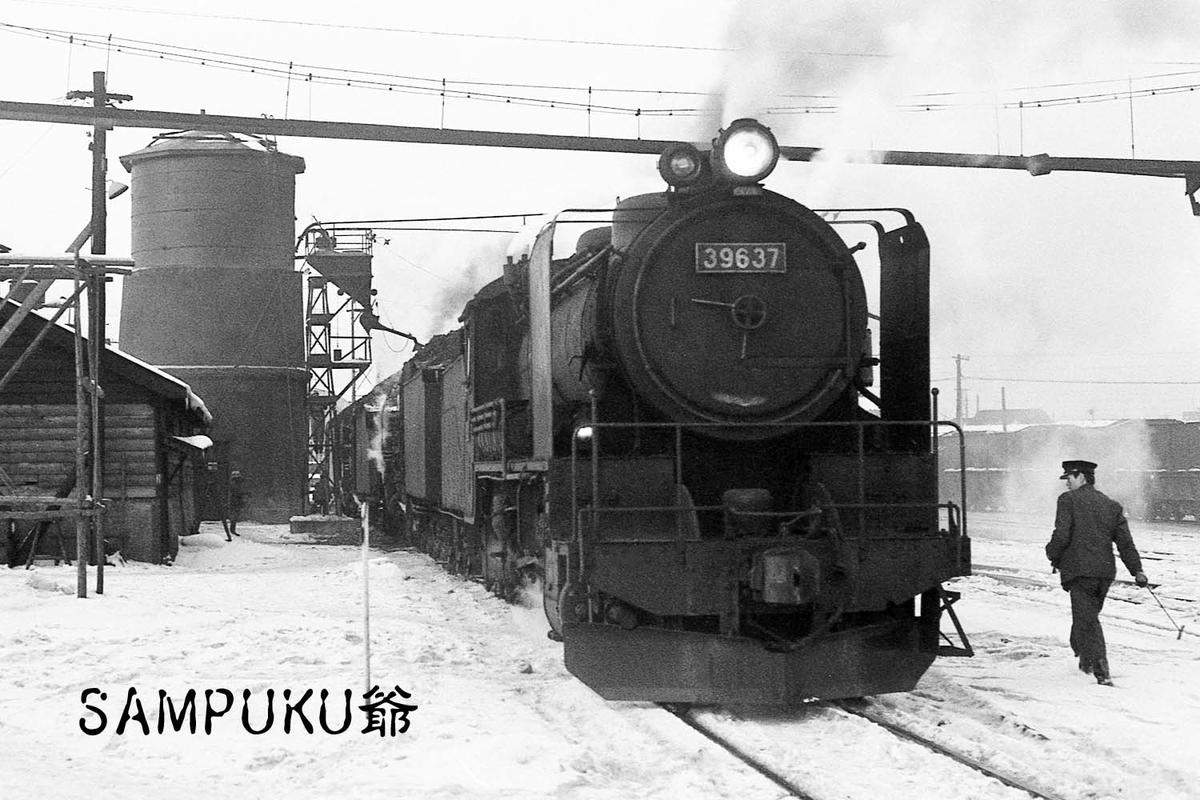 f:id:railway-photo:20201121071042j:plain