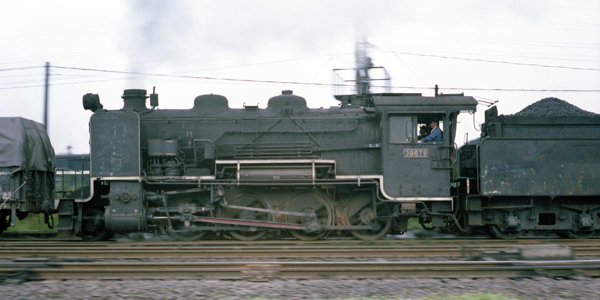 f:id:railway-photo:20201123081304j:plain