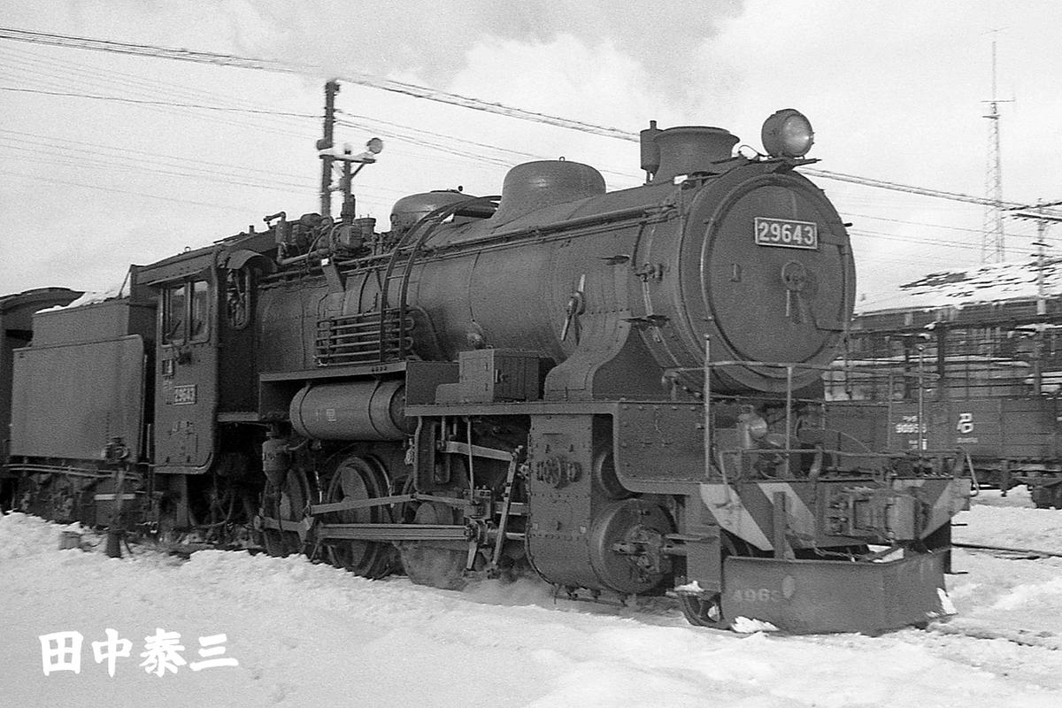 f:id:railway-photo:20201123152943j:plain