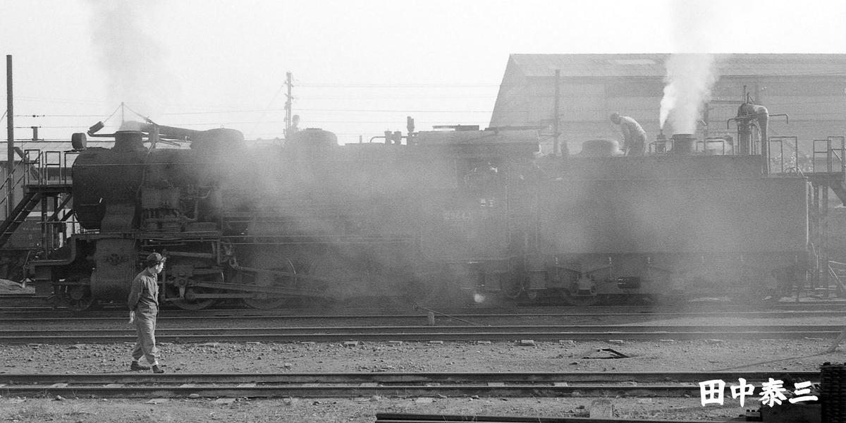 f:id:railway-photo:20201123153021j:plain