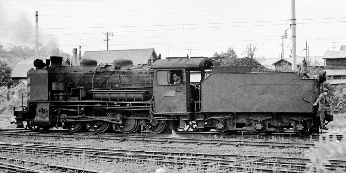 f:id:railway-photo:20201123191955j:plain