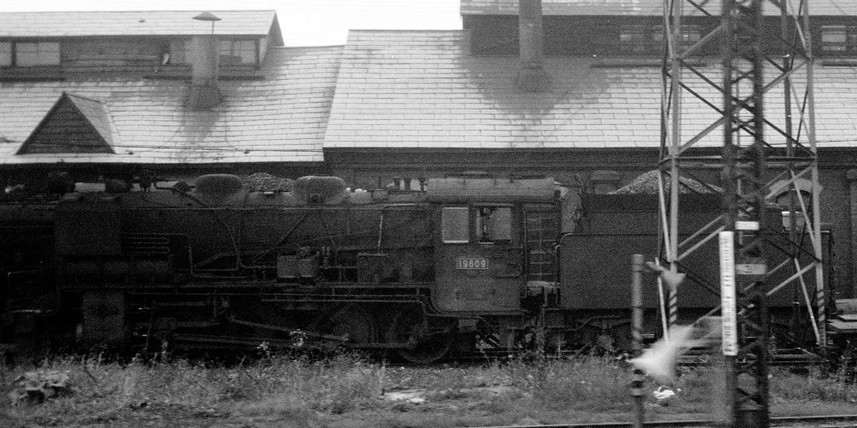 f:id:railway-photo:20201123231641j:plain