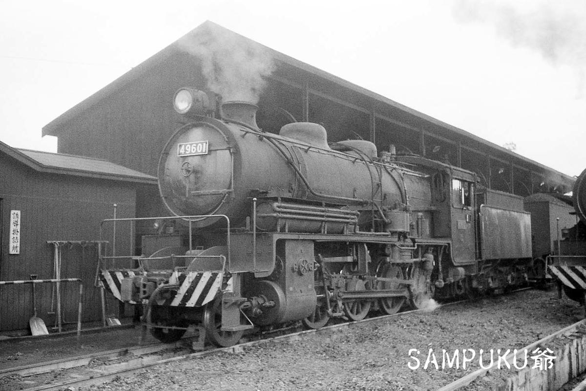 f:id:railway-photo:20201127070946j:plain