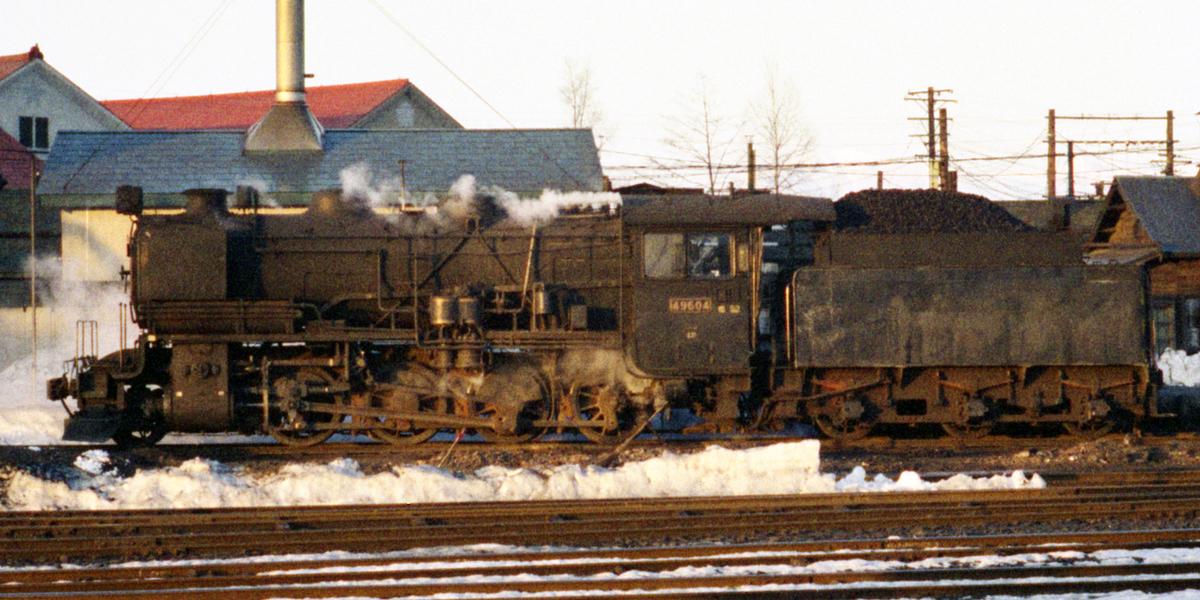 f:id:railway-photo:20201127071140j:plain