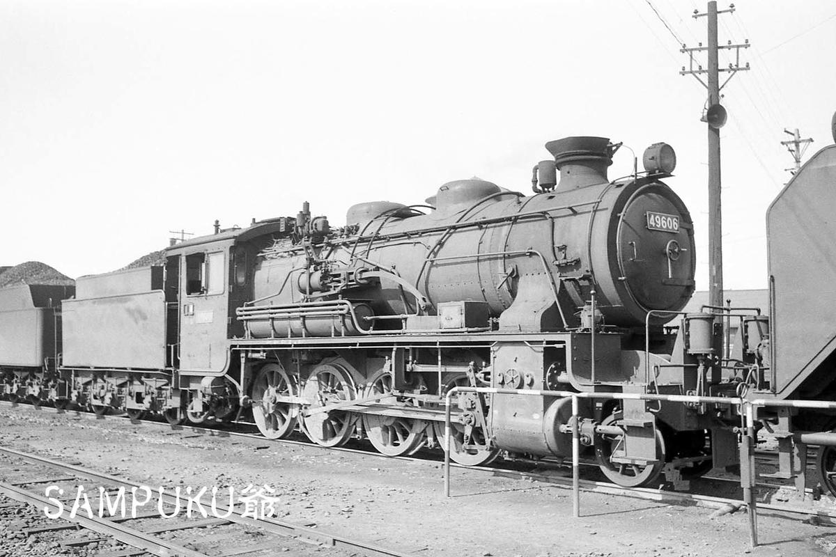 f:id:railway-photo:20201127071335j:plain
