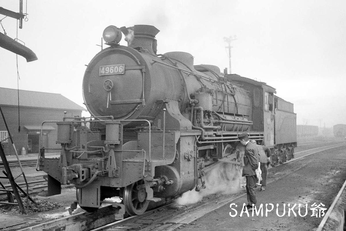 f:id:railway-photo:20201127071350j:plain