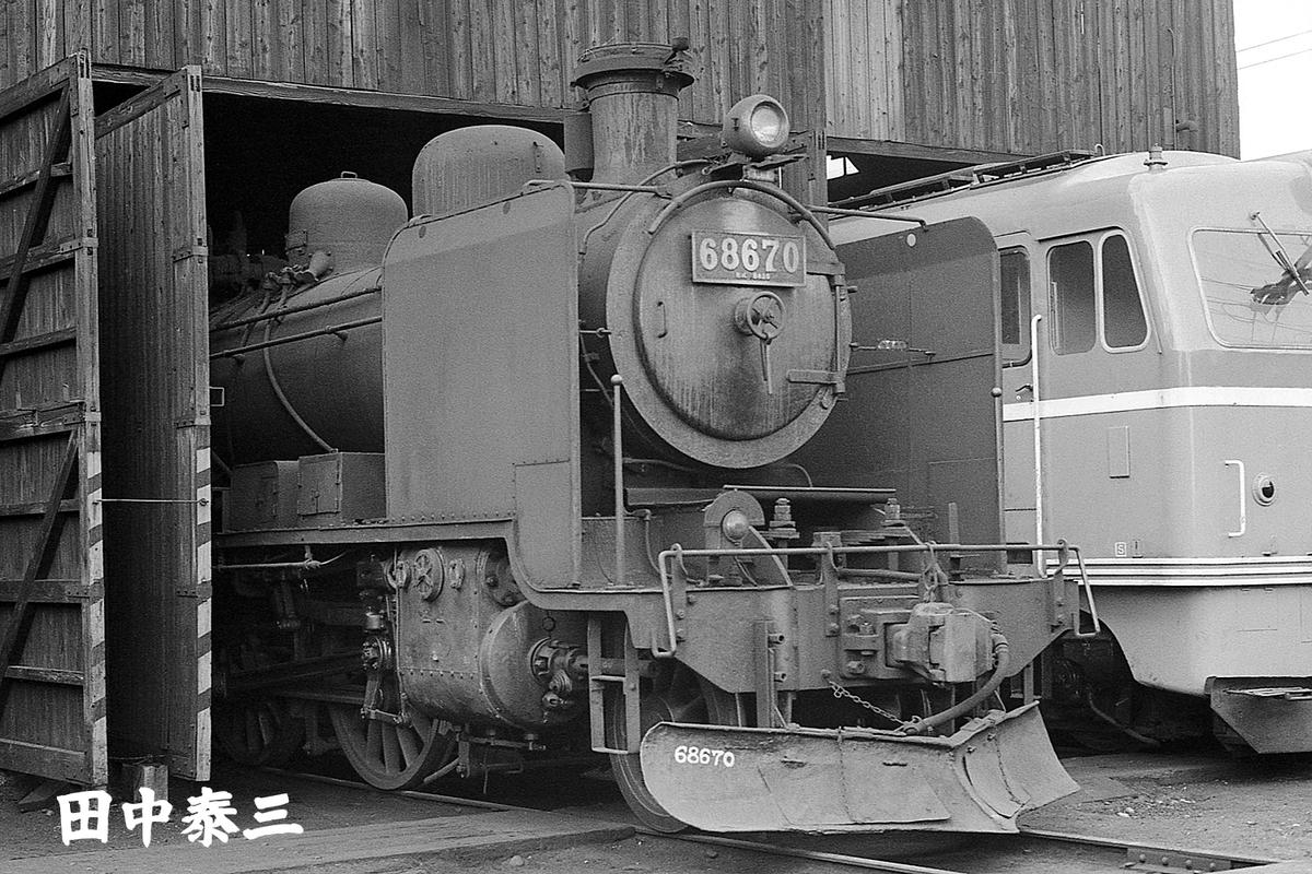 f:id:railway-photo:20201128185025j:plain