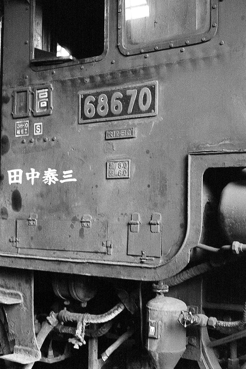 f:id:railway-photo:20201128185102j:plain