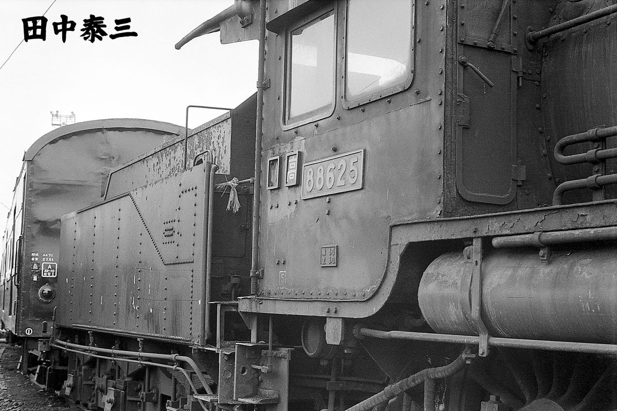 f:id:railway-photo:20201128190200j:plain