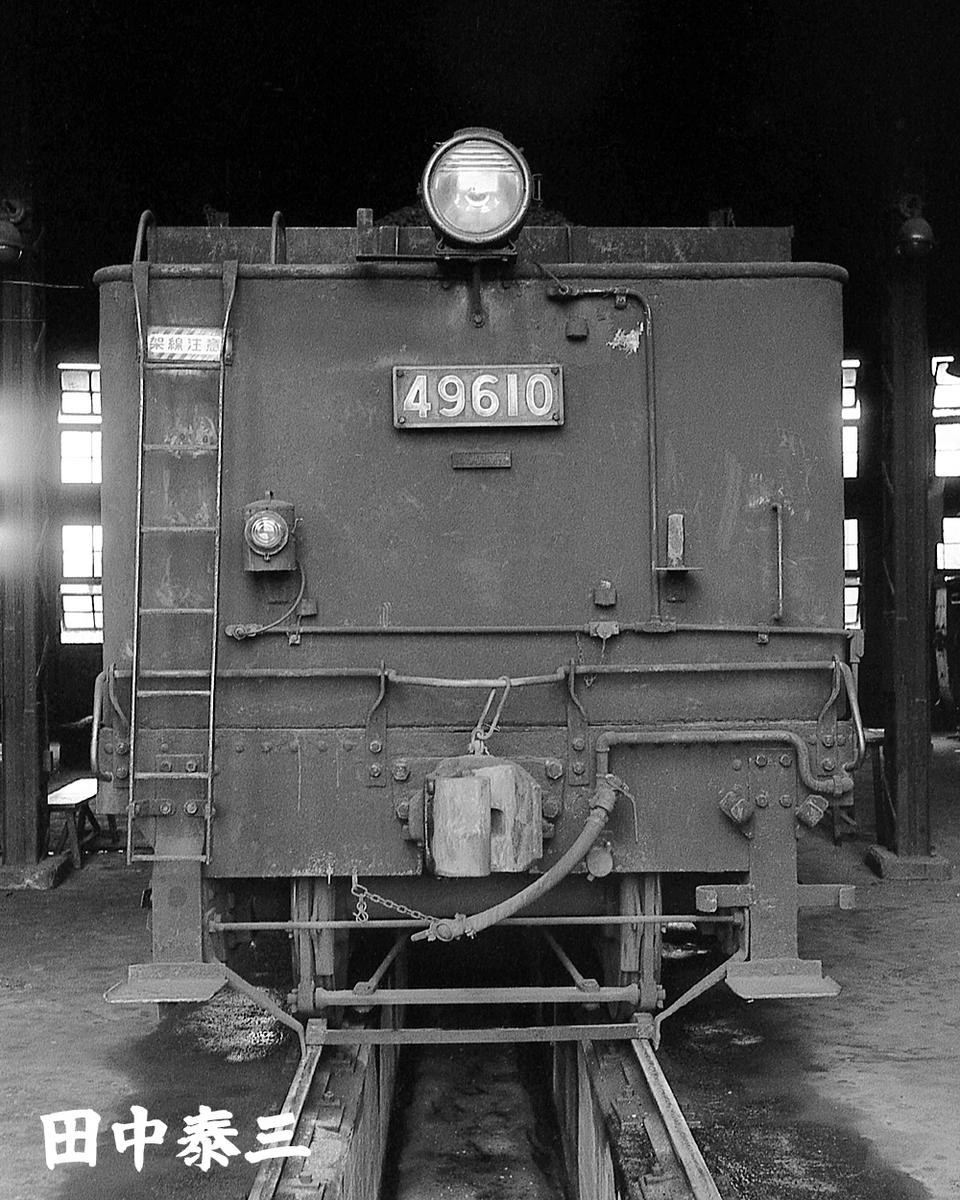 f:id:railway-photo:20201129074047j:plain