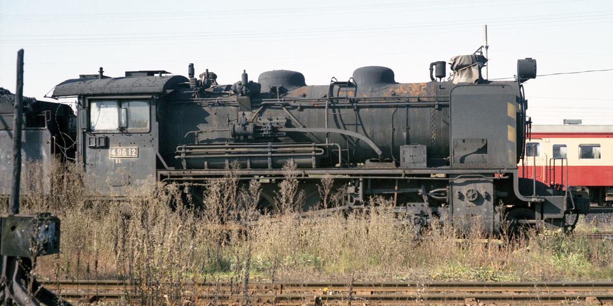 f:id:railway-photo:20201129074337j:plain
