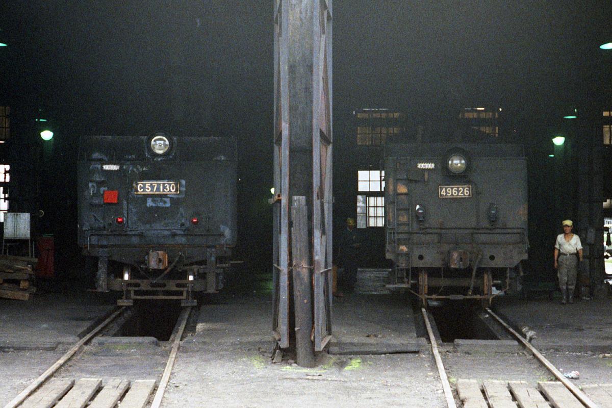 f:id:railway-photo:20201129074508j:plain
