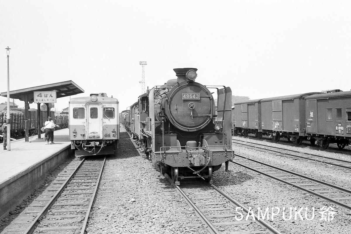 f:id:railway-photo:20201201071100j:plain