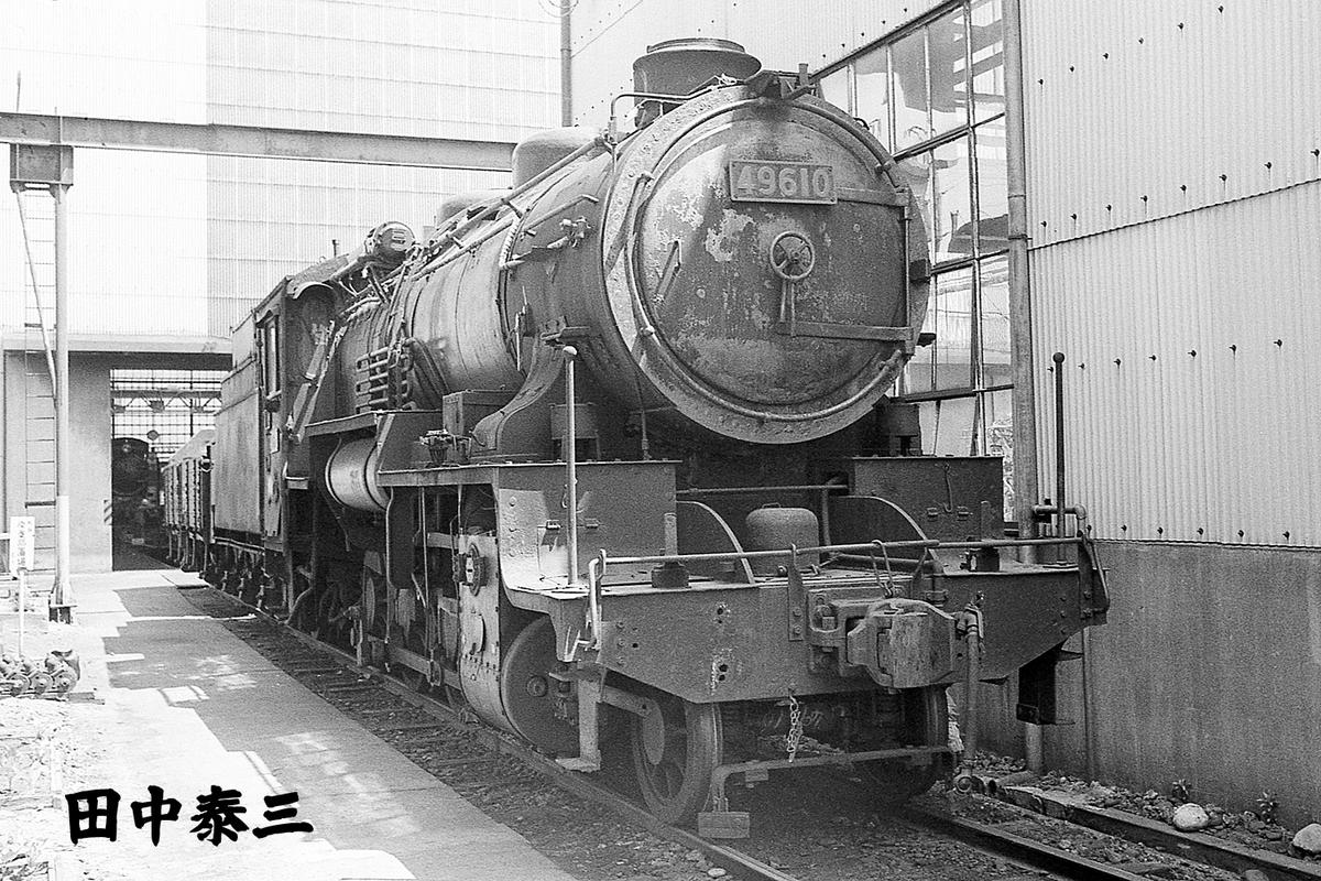 f:id:railway-photo:20201204114611j:plain